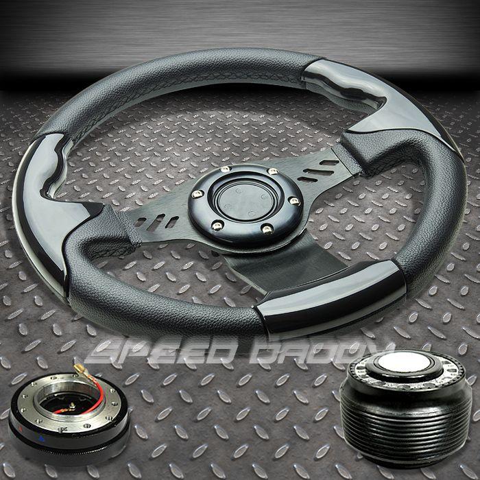 320mm Steering Wheel Hub Adapter Quick Release Nissan 240sx Sentra